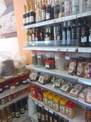 Σούπερμάρκετ Ισιρης Αναψυκτικά Ποτά Σνακ σε Αρτέμιδα Αττικής