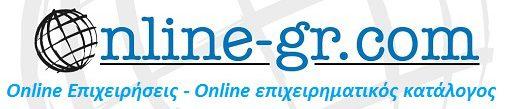 Online Επιχειρήσεις