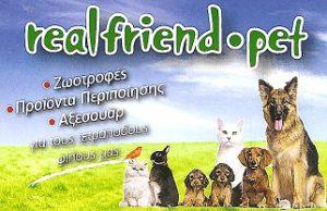 realfriend pet κατάστημα για μικρά ζώα Αρτέμιδα Αττικής Λούτσα