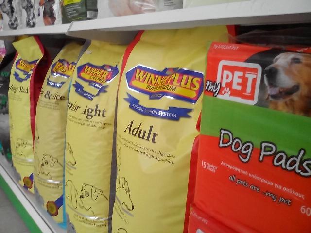 realfriend pet shop κολάρα παιχνίδια πιατάκια είδη καλλωπισμού τροφές και φυράματα προσφορές οι καλύτερες τιμές