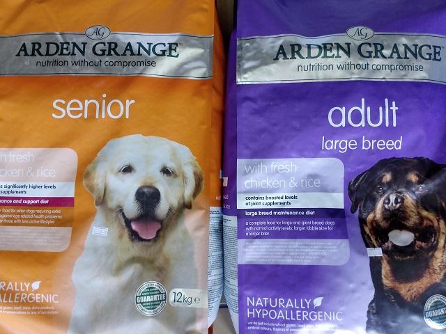 Pet shop Γλυκά Νερά τροφές για μικρά ζώα arden grange