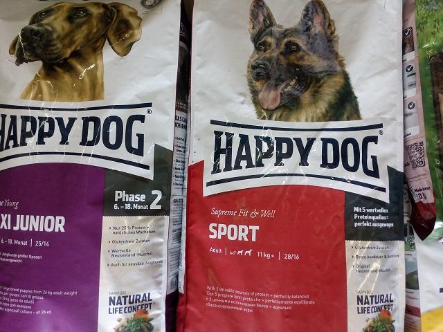 Τροφές όλων των ειδών για σκύλους από το Pet Shop Χίνου Ιωάννα happy dog