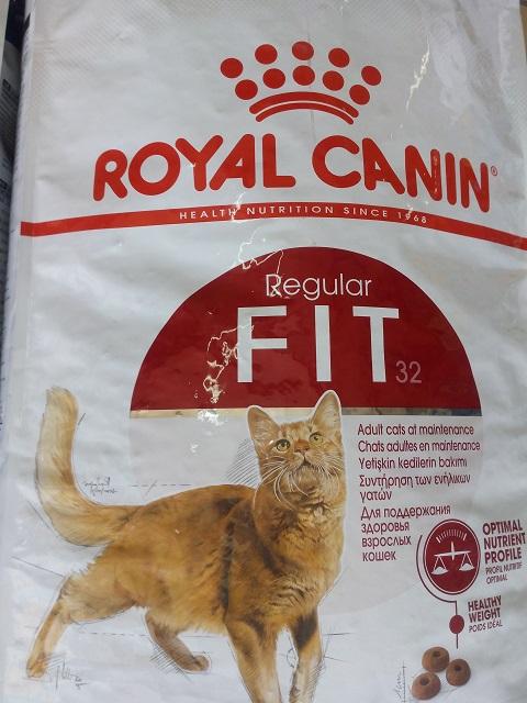 τροφή για γάτες royal canin fit32 από το Pet Shop Γλυκά Νερά Κάντζα Ανατολική Αττική