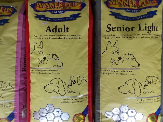 Τροφή για σκύλους winner plus